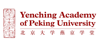 Yenching-Academy.png#asset:3499